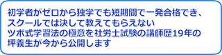 home_title3b_nashi.jpg